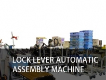 Lock lever automatic assembly machine