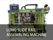 Long Slide rail assembling machine