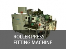Roller press fitting machine